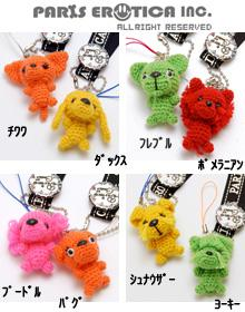 COLORFULL CHIBI DOLL KEY CHAIN