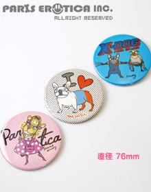 CAN BADGE [Pariero + Frudog]
