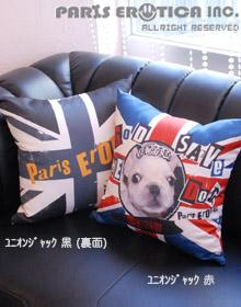 Cushion Cover Set One&Only