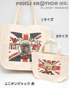 TOTE BAG One&Only (size-L)