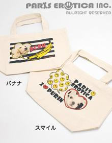 TOTE BAG One&Only #2 (size-S)