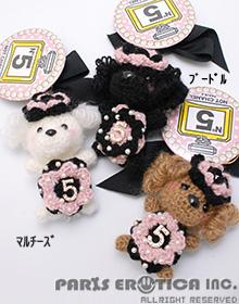 No.5 DOLL KEY CHAIN