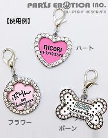 Frames-shaped Charm