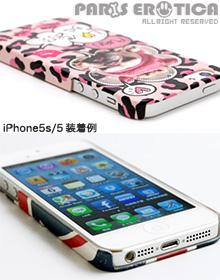 iPhoneCase #01 for X/8/7/6/5