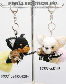 Flying Dog Amigurumi KEY CHAIN