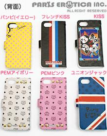 "PARIERO iPhone6 Case ""Notebook type"""