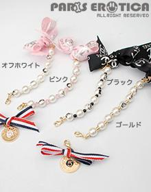 Pearl Chain デコ - front #2