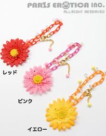 Daisy Flower Corsage Neclace