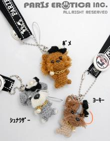 ChibiNEL DOLL KEY CHAIN